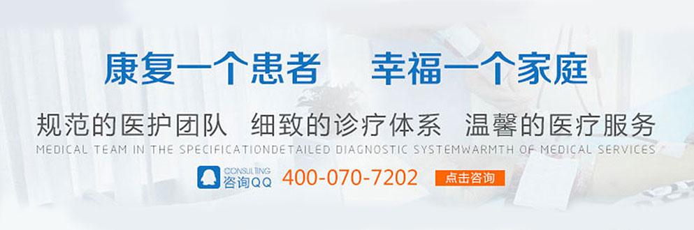 郑州西京医院